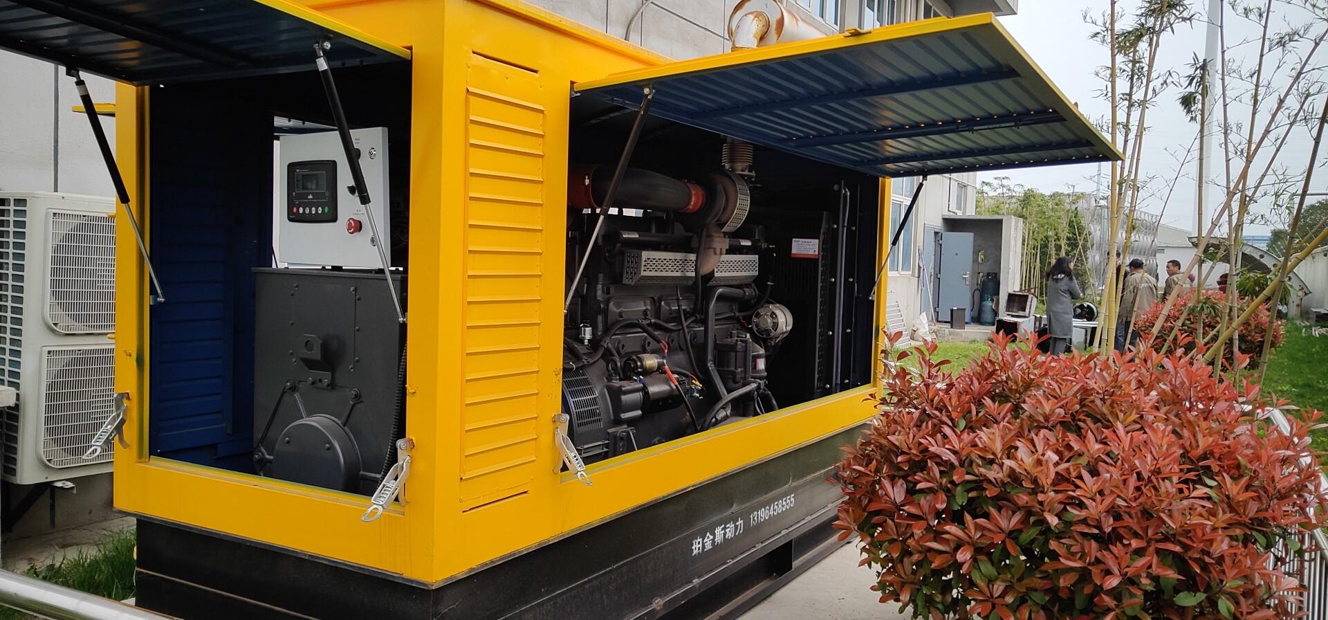 劣质柴油对柴油发电机组的危害有哪些?