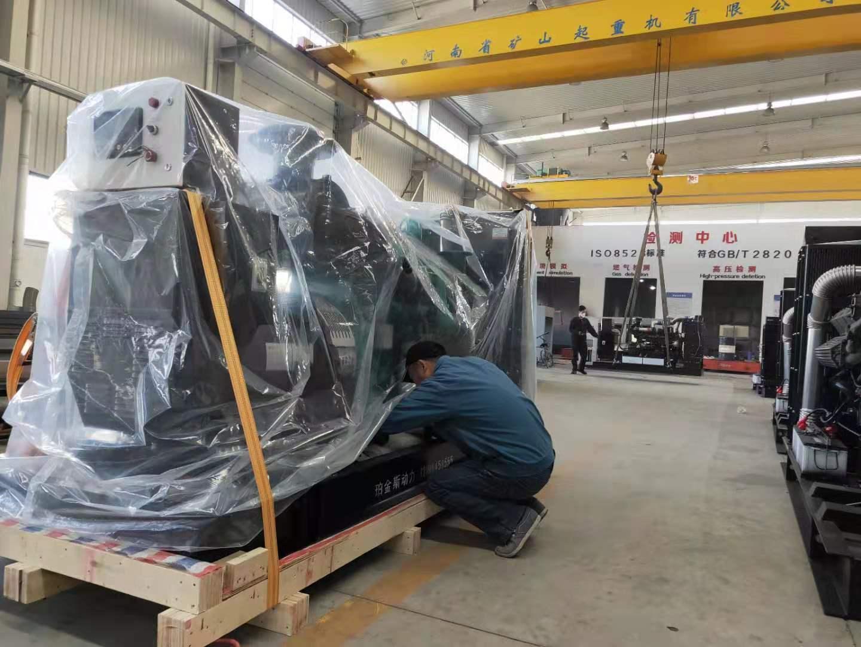 出货!一台康明斯250千瓦柴油发电机组按时完工,发往江苏南通
